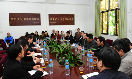 <a href='/mkszyxyen/2016/1104/c6421a158196/page.htm' target='_blank' title='President Chen Xiaoyang led the research work to the College of Marxist Philosophy'>President Chen Xiaoyang ...</a>
